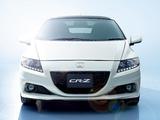 Honda CR-Z JP-spec (ZF1) 2012 wallpapers