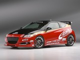 Pictures of Honda CR-Z by Eibach Springs (ZF1) 2010