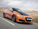 Pictures of Mugen Honda CR-Z Concept (ZF1) 2011