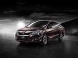Honda Crider 2013 images