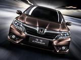 Honda Crider 2013 pictures