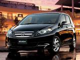 Honda Edix (BE) 2004–09 images
