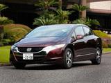 Honda FCX Clarity JP-spec 2008 pictures
