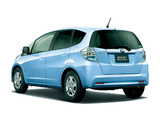Photos of Honda Fit Hybrid (GP1) 2012–13