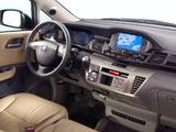 Honda FR-V 2004–09 pictures