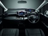Honda Freed Hybrid (GP3) 2011 images