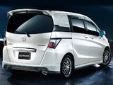 Mugen Honda Freed Spike Hybrid (GB3) 2011 pictures