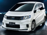 Pictures of Mugen Honda Freed Spike Hybrid (GB3) 2011