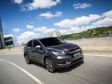 Honda HR-V BR-spec 2015 images