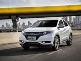 Honda HR-V BR-spec 2015 pictures