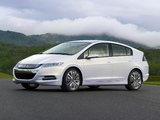Honda Insight Concept 2008 wallpapers