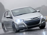 Modulo Sports Honda Insight Concept (ZE2) 2010 pictures