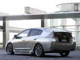 Modulo Sports Honda Insight Concept (ZE2) 2010 wallpapers