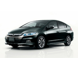 Honda Insight Exclusive JP-spec (ZE2) 2011 pictures