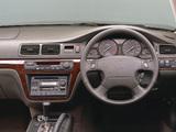Honda Inspire 25XG (UA2) 1995–98 images