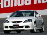 Honda Integra Type-R (DC5) 2004–06 images