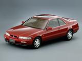 Honda Legend Coupe (KA8) 1991–96 wallpapers