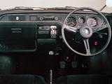 Honda Life Touring 1972–74 photos