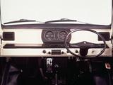 Honda Life Step Van 1972–75 wallpapers