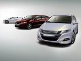 Wallpapers of Honda