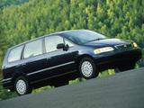 Honda Odyssey (RA1) 1995–99 photos