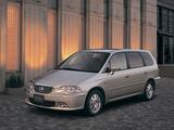 Honda Odyssey Prestige VZ 2001–03 wallpapers