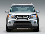 Images of Honda Pilot Concept 2008