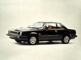 Honda Prelude 1978–83 images