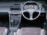 Honda Prelude 2.0 XX (BA4) 1987–91 images