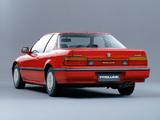 Honda Prelude 2.0 XX (BA4) 1987–91 pictures