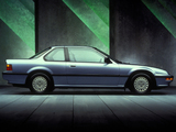 Honda Prelude US-spec (BA4) 1988–92 wallpapers