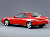 Honda Prelude Si (BB5) 1997–2001 wallpapers