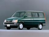 Honda Stepwgn (RF) 1996–2001 images