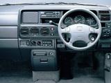 Honda Stepwgn Whitee 1997 images