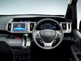 Honda Stepwgn Spada (RK) 2012 pictures