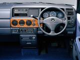 Pictures of Honda Stepwgn Speedee 1999