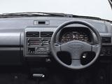 Honda Today (JA2) 1988–93 pictures