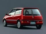 Honda Today (JA2) 1988–93 wallpapers