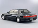 Honda Vigor Type W (CB5) 1989–95 wallpapers