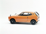 Images of Honda Z 1970–74