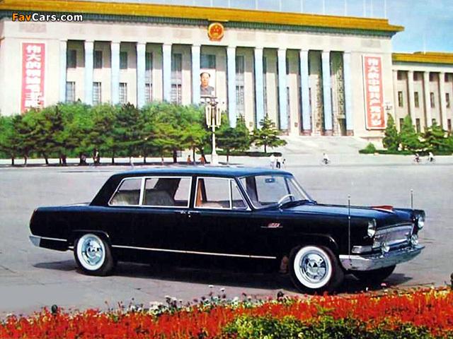 Pictures of Hongqi CA770 1965–83 (640 x 480)
