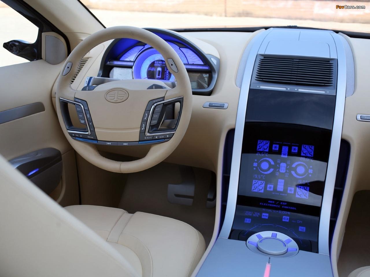 Photos of Hongqi SUV Concept 2009 (1280 x 960)