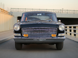 Photos of Hongqi (CA771) 1990