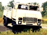 COHHV 4x4 Ptototype 1994 photos