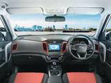 Hyundai Creta Anniversary Edition 2016 images
