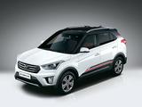 Pictures of Hyundai Creta Anniversary Edition 2016