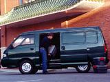 Hyundai H100 Panel Van UK-spec 1996–2003 wallpapers