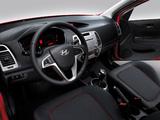 Hyundai i20 5-door 2008 images