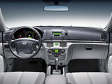 Hyundai NF 2005–08 wallpapers