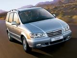 Hyundai Trajet 2004–08 photos
